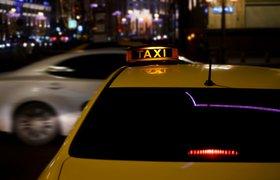 В Москве запущен электронный сервис для получения разрешения на работу в такси