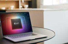 Как переход Apple на собственные процессоры изменит рынок ПК