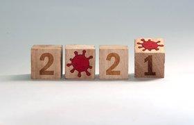 Шесть CEO рассказали о неожиданных уроках, которые они получили в 2020 году