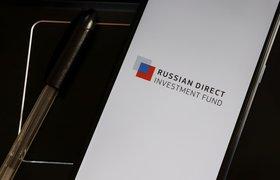 РКИФ и «СберИнвест» вложили 1,6 млрд рублей в Eruditor Group