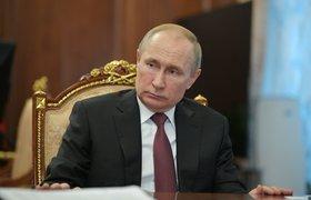 Путин: банки должны контролировать переводы и получение денежных средств