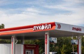 МТС и «Лукойл» запустят совместную подписку на топливо и цифровые сервисы
