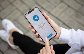Telegram для заработка: 4 проверенных способа монетизировать канал