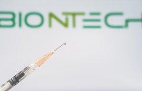 BioNTech начала вторую фазу испытаний собственной вакцины против рака