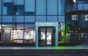 Сбербанк намерен продать АФК «Система» свою долю в VisionLabs
