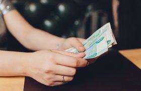 «Райффайзенбанк» запустил сервис для получения зарплаты заранее за отработанные дни