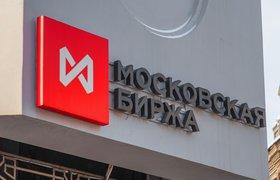 Московская биржа приобретет долю в инвестиционной платформе «Поток», основанной «Альфа-Банком»