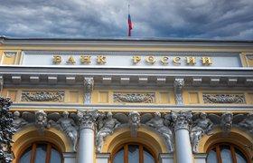 ЦБ намерен усилить контроль за пополнением карт в банкоматах из-за мошенничества