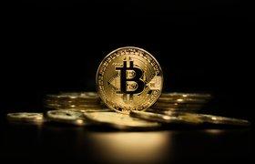 Первый биржевой биткоин-фонд начнет торговаться на Нью-Йоркской бирже