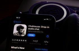 Личные данные 1,3 млн пользователей Clubhouse оказались воткрытом доступе