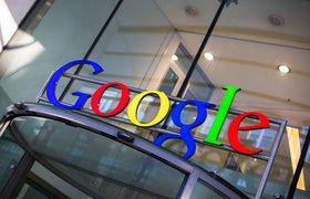 Google представил «умное» оборудование для видеосвязи в конференц-залах