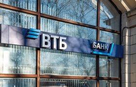 «ВТБ» и «Сколково» начали новый отбор технологических стартапов в корпоративный акселератор банка