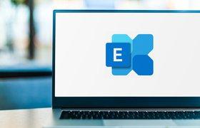 Bloomberg: Более 60 тысяч компаний пострадали от кибератаки на ПО Microsoft