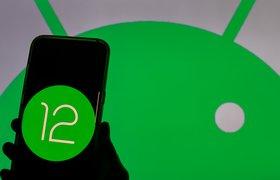 Google представил Android 12