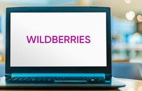 Wildberries разрешил покупать товары в кредит и рассрочку