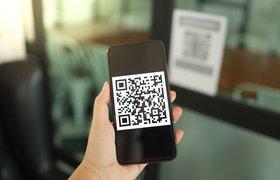 Минпромторг опроверг сообщения о рекомендациях вводить QR-коды для магазинов и кафе в нерабочие дни