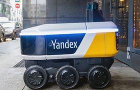 «Почта России» будет доставлять посылки с помощью роверов «Яндекса»