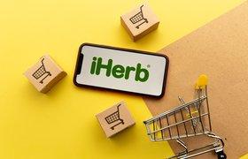 Iherb выходит на IPO