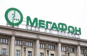 «Мегафон» возглавит бывший директор «Магнита» и «Азбуки вкуса»