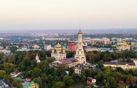 В Ставрополе обсудят цифровизацию экономики на форуме «РИФ.Юг»