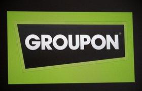 Groupon продала свой бизнес в России фонду ru-Net