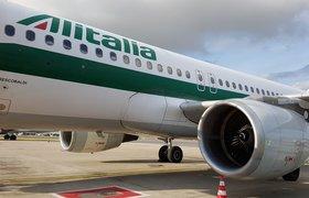 Крупнейшая итальянская авиакомпания Alitalia объявила о банкротстве