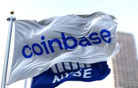 Американская криптобиржа Coinbase разместит облигации на $1,5 млрд