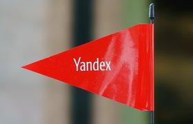 Акции «Яндекса» резко выросли в цене на фоне сообщения о выкупе доли Uber