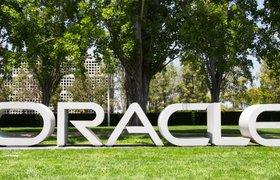 Oracle приглашает предпринимателей наOracleCloudBreakfast