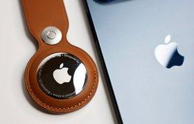 «Опасны для детей»: продажи Apple AirTags в Австралии временно прекращены