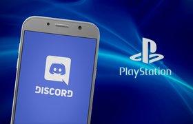 Discord и Sony объявили о сотрудничестве