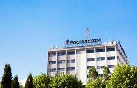 «Ростелеком» создаст полигон для испытаний 5G в Москве