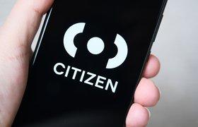 Сервис оповещений о преступлениях Citizen вводит платную функцию слежки за пользователем