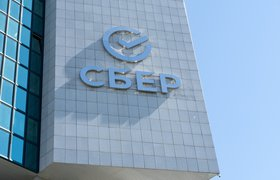 «Сбер» запустил платформу Sber Tax Free для возврата туристам налога НДС на покупки в России