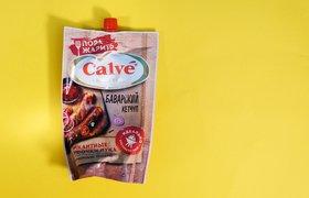 Unilever продала бренды Calve и «Балтимор» производителю кондитерских изделий «Яшкино» и снеков «Три корочки»