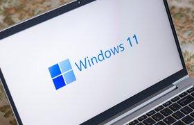 Windows 11 стала доступна для пользователей по всему миру
