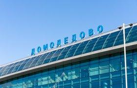 Аэропорт «Домодедово» начал продавать готовые завтраки на Wildberries