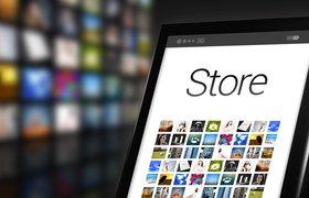 Apple снизит комиссию в App Store до 15% для разработчиков из сегмента малого бизнеса