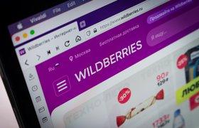 В Wildberries ответили на претензии Visa и Mastercard