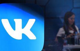 Нейросети «ВКонтакте» автоматически переведут публикации с русского языка на английский