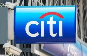 Citi и NASDAQ внедряют технологию блокчейна в платежную систему