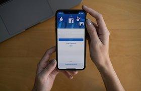 Facebook и Instagram извинились в Twitter «за доставленные неудобства» из-за глобального сбоя