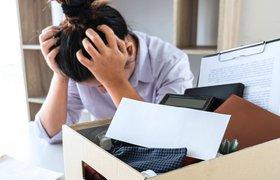 Увольняться на эмоциях — не выход. Как успокоиться и принять осознанное решение
