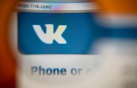 «ВКонтакте» заработала 4,3 млрд рублей в 2014 году