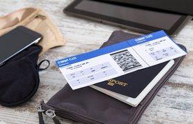 Сервис «Туту Командировки» отменил комиссию за обмен и возврат билетов