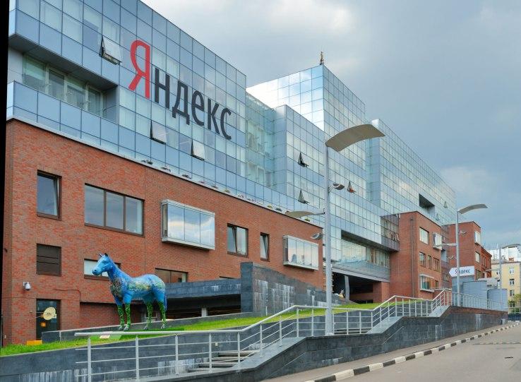 «Яндекс» отчитался о росте числа поездок в «Яндекс.Такси» на 250%