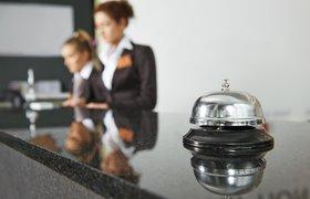 Ростуризм ужесточит контроль за звездностью отелей