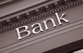 6 современных тенденций в финансовом секторе