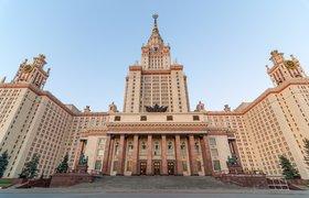 «Яндекс» поможет МГУ модернизировать учебный процесс