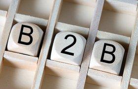Rusbase ищет B2B-стартапы для встречи с инвесторами